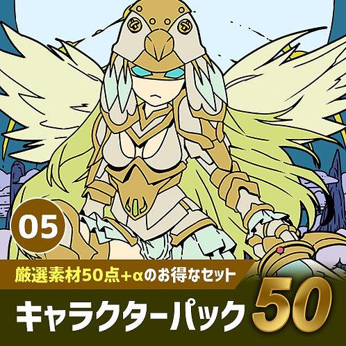 キャラクターパック【05】キャラ素材50点+背景素材4点