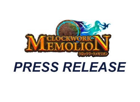 TCG「クロックワークメモリオン」のスターターデッキセットが2019年5月1日に発売。クラウドファンディングで資金調達