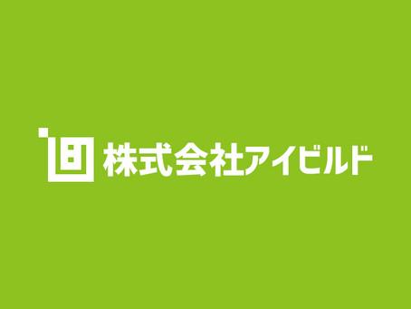 下水道展'19横浜に出展します。