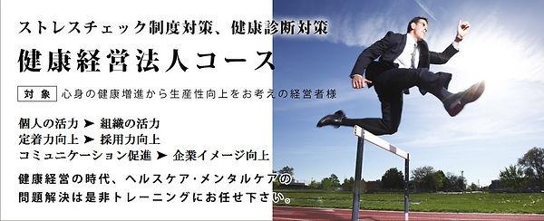 2016.5.24_トレーニング料金表_7-2 - コピー (9) - コピー.