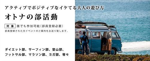 2016.5.24_トレーニング料金表_7-2 - コピー (8) - コピー.