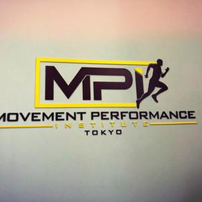 【Perform Better Summit】最先端のスポーツ医科学