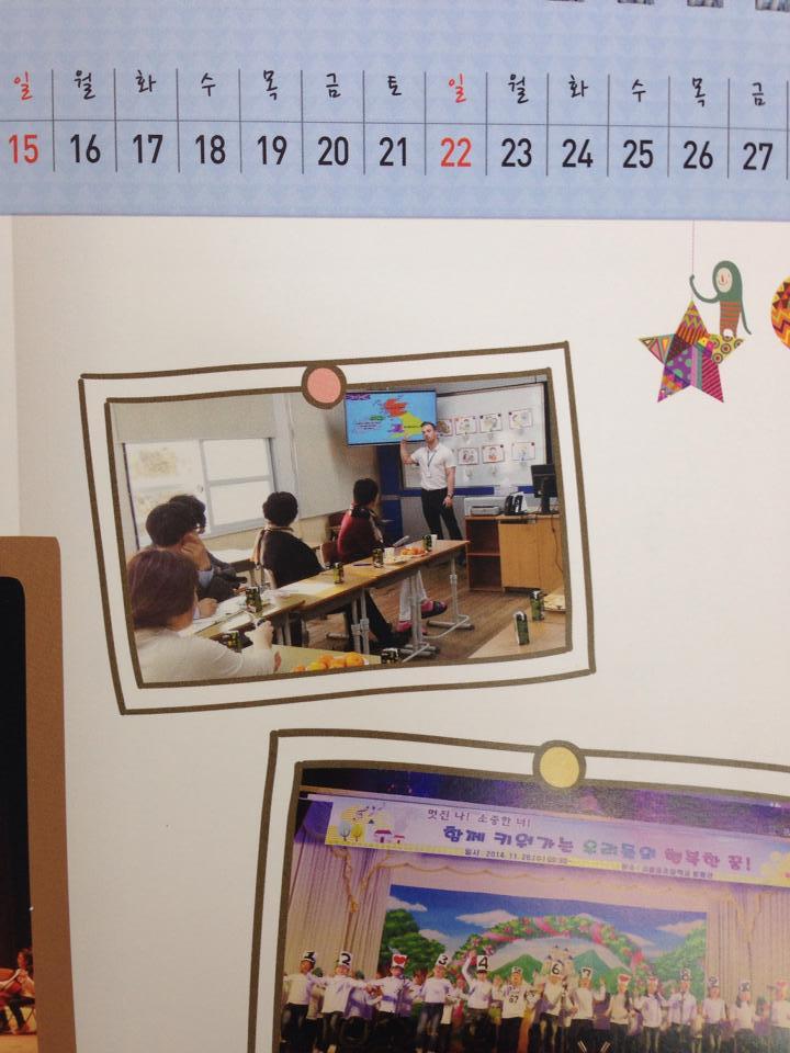 Workshop for teaching Korean co-teachers