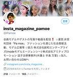 IMG_6711_edited.jpg