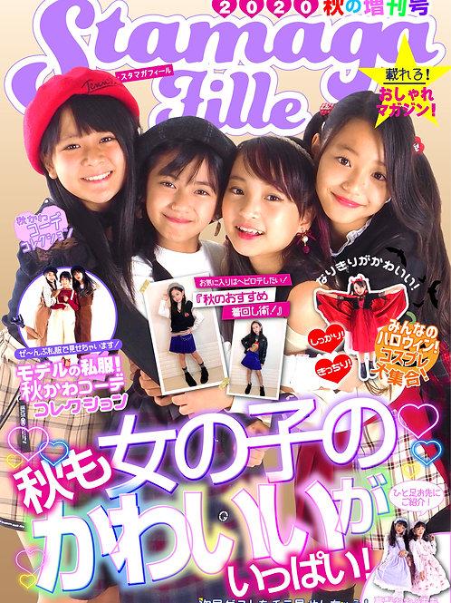 Stamaga★Fille-秋かわコレクション-2020年10月増刊号