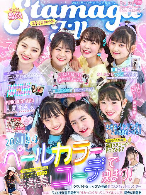 Stamaga★Fille2021年7月発売号(第5号)