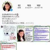 1EB88709-B5F5-4624-B193-7FD9D553DED4.JPG