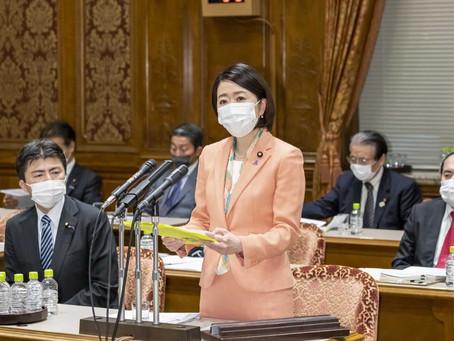 4月5日参議院決算委員会にて質問