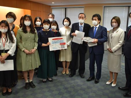HPVワクチンの積極的勧奨再開を目指す議員連盟田村厚労大臣申入れ