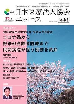 00_page-0001.jpg