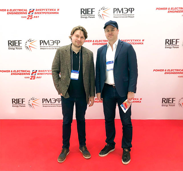 Russia Energy 2018 - Pure Biofuel Attending