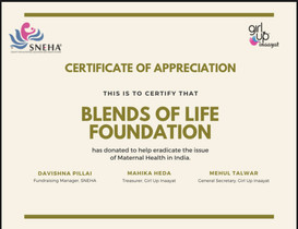 Certificate of Appreciation from GirlUp Inaayat