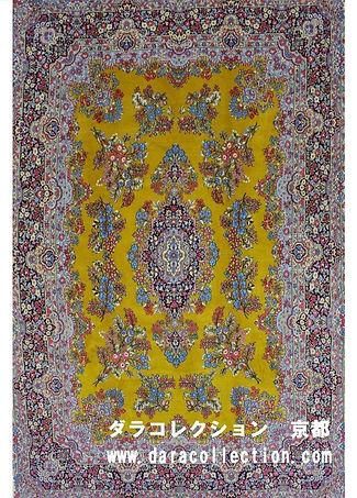 ケルマン、ペルシャ絨毯