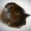 Thumbnail: Sculpture contenant asymétrique