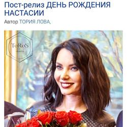 Наш пост-релиз на портале Активист.ру