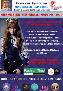 """""""Miss-Mister Universal Moscow-2020"""""""