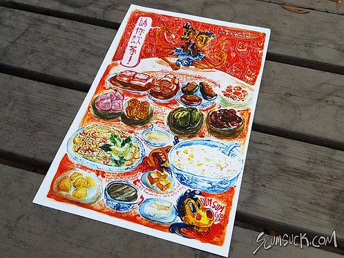 Dim Sum Good Eatz print (11x17)