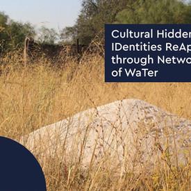 Το Cultural H.ID.RA.N.T. ξεκινά!