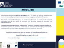 1st HIDRANT Yeast Meeting | Let the creative exchange begin!