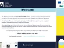 2η Συνάντηση HIDRANT Yeast | Κυριακή 30 Μαϊου, 12:00-14:00