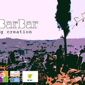 """SaBarBar Project:  Take part in the creation of the """"songs of Exarchia"""""""