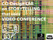 Co-design lab on Storytelling that uses Video-Conference /Final participants' schedule