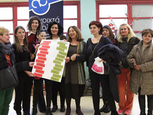 Pilot program for community engagement at Open Schools initiative