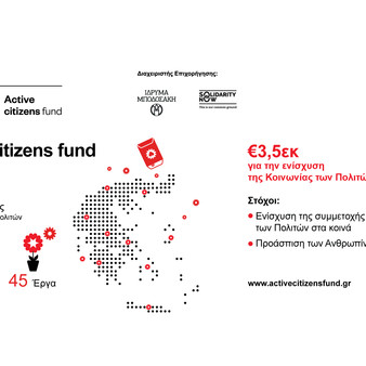 Breaking news: Our project « Walkers on Water» will be funded by the programme Active Citizens Fund!