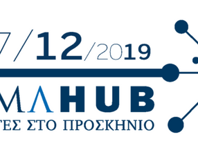 Participation of UrbanDig Project in the conference: HerMa HUB: Fostering Communities
