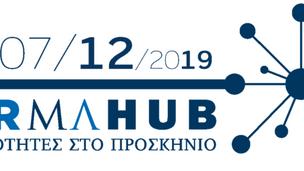 Συμμετοχή του UrbanDig Project στο συνέδριο: HerMa HUB: Fostering Communities