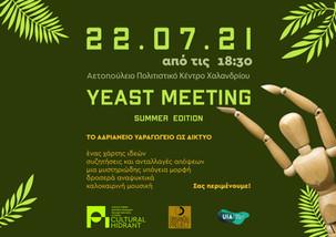 3η συνάντηση YEAST στην αυλή του Αετοπούλειου!  