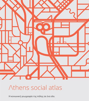 Dourgouti Neighborhood at the Athens Social Atlas