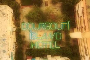 Dourgouti Island Hotel: Μία πόλη μαγική, κρυμμένη στο κέντρο της Αθήνας