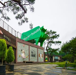 이천돼지박물관