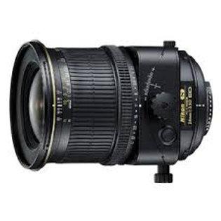 Sigma 20mm F1.8 EX DG ASPHERICAL RF (Nikon)
