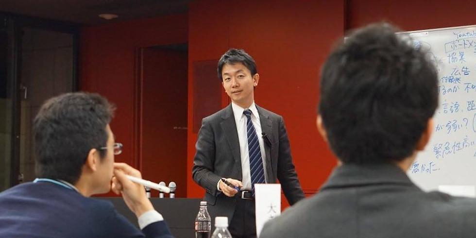 第4回山本雄士ゼミ:全米トップクラスの医療機関から考える医療戦略の全体像