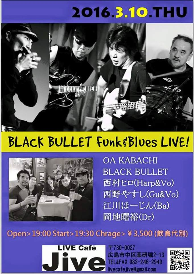 BLACK BULLET Funk&Blues LIVE!