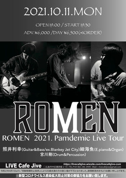 ROMEN  2021. Pandemic Live Tour