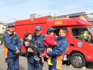 熊谷ホームの総合防災訓練