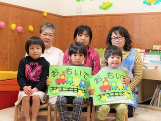 熊谷ひまわり保育園の「修了式」