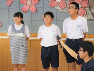 中学生「職場体験学習」(7/23~25)