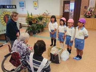 聖ルカ幼稚園からのお届けもの