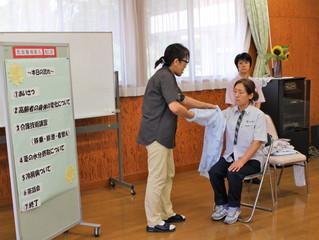 第2回 「介護者教室」