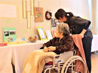 第3回  東松山ホーム「文化祭」