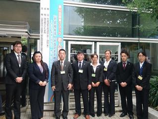 第52回 関東ブロック老人福祉施設研究総会