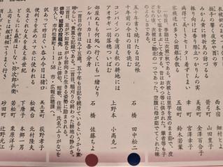 「短歌」掲載おめでとうございます!