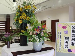 熊谷ホーム 父母の日のお祝い