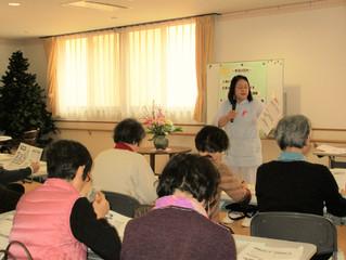 「介護者教室」を開催