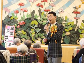 渥美二郎さん ミニコンサート