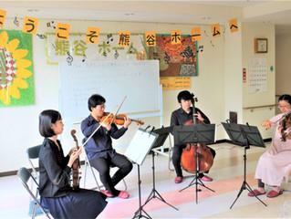「日本フィルハーモニー交響楽団」コンサート